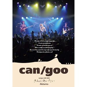 can/goo LIVE 2009 きみにあいたい- Returns-