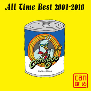 5th Album『ALL TIME BEST 2001-2018 can詰め』